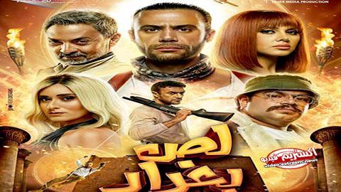افلام عربية اونلاين